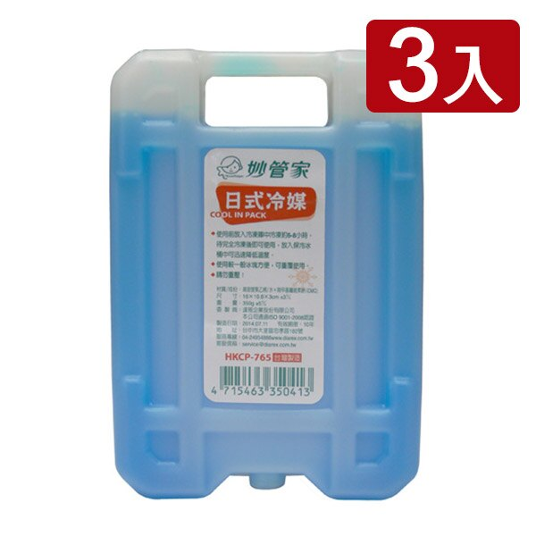 妙管家 日式冷媒-小 350g【3入】 - 限時優惠好康折扣