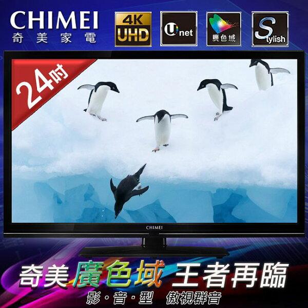 【CHIMEI奇美】24吋LED液晶顯示器+視訊盒/TL-24LF65+TB-LF14