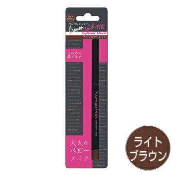 日本原裝進口 LUCKY 極緻眉筆-淺棕色