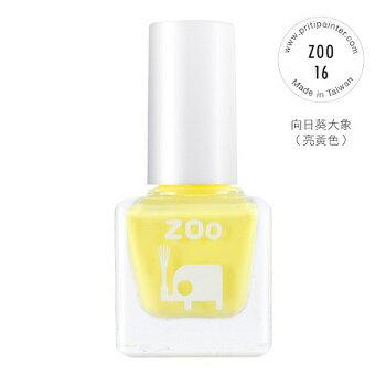 【安琪兒】台灣【zooㄖㄨˋ】拋棄式指甲油-向日葵大象 0