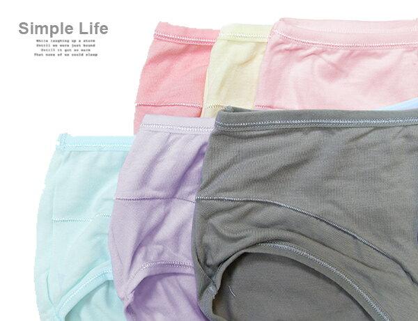 3件199免運【AJM】亮線剪裁素色三角褲3件組(隨機色)XL 1