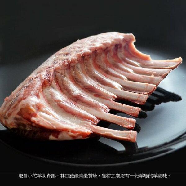 和風牛肉◎~法式羊小排16隻~好吃沒有羊騷味~特價中