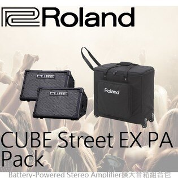 【非凡樂器】Roland CUBE Street EX PA Pack Battery-Powered Stereo Amplifier擴大音箱組合包