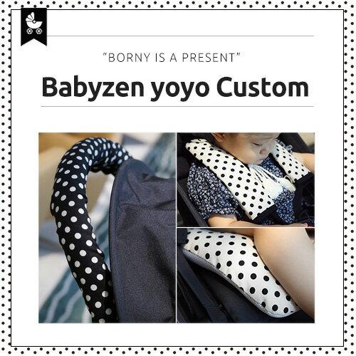 韓國【 Borny 】YOYO限量套件-含包覆墊+手把套+安全帶護墊(黑點/白點) - 限時優惠好康折扣