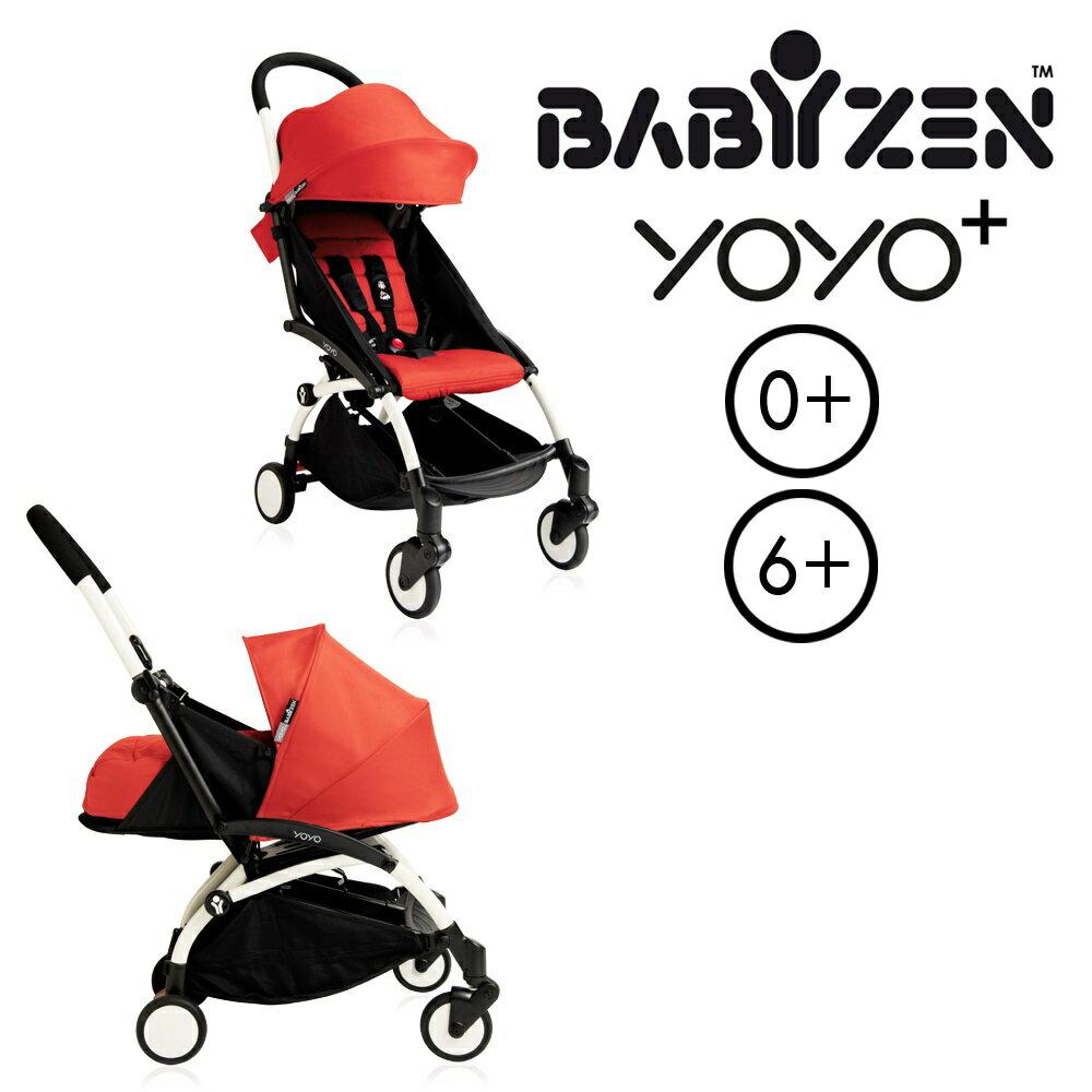 【加購Borny全身包覆墊享$990】法國【BABYZEN】 YOYO-Plus手推車+新生兒套件(紅色) 0