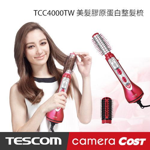 最新★膠原蛋白+吹風機+髮梳★TESCOM TCC4000TW 美髮膠原蛋白整髮梳 TCC4000 0