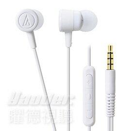 【曜德視聽】鐵三角 ATH-CKL220i 白色 NEON 全新色彩 通透音色 apple系列專用 ★免運★送收納盒★