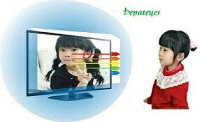 [升級再進化] 27吋Depateyes抗藍光護目鏡 FOR  BENQ GL2750HM 液晶螢幕保護鏡(鏡面合身款)