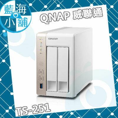 QNAP 威聯通 TS-251 2Bay NAS 網路儲存伺服器