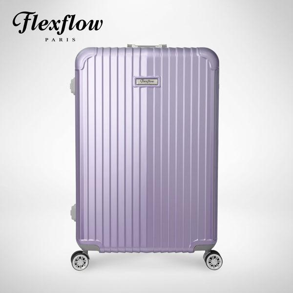 Flexflow法國精品智能秤重旅行箱