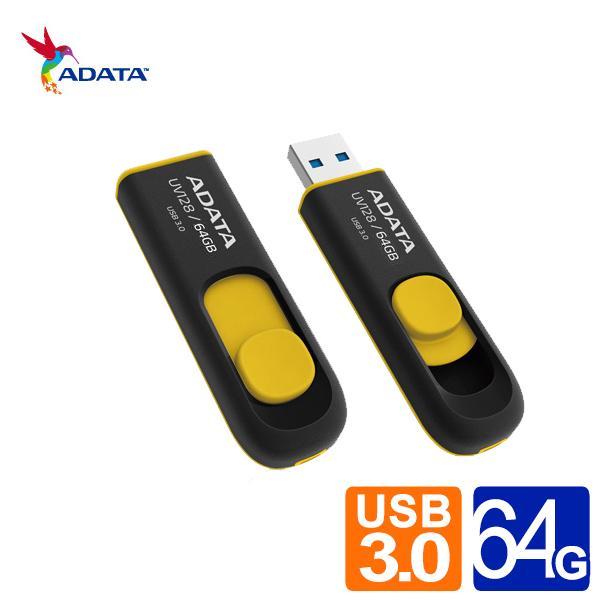 ★綠G能★全新★大容量隨身碟★威剛 ADATA UV128 64G USB3.0 隨身碟