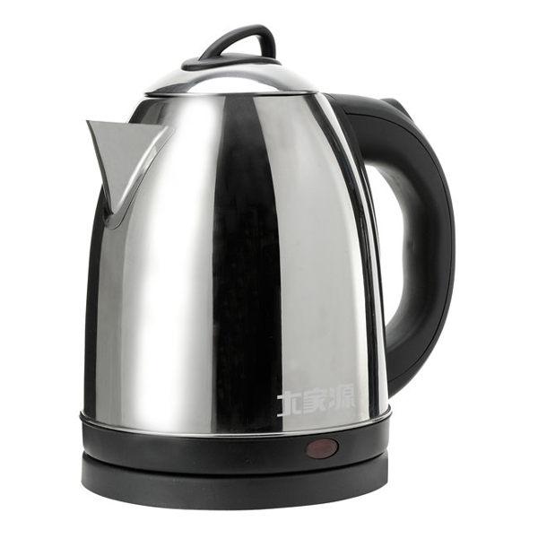 免運費【大家源】1.8公升不鏽鋼分離式快煮壺/電茶壺/熱水瓶/熱水壺 TCY-2798/TCY-2758