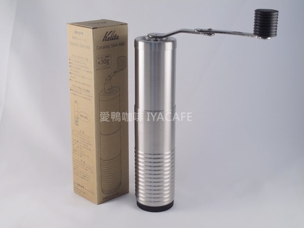 《愛鴨咖啡》Kalita Ceramic Slim Mill 不銹鋼手搖磨豆機 30公克 贈清潔毛刷一支