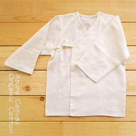 台灣【藍天大地】嬰兒反折袖紗布短版肚衣 - 限時優惠好康折扣