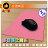 大威寶龍【多功能止滑墊】舒適款 2片組 /超薄滑鼠墊防滑墊-布面適羅技電競光學滑鼠-可擦拭保護筆電蘋果MAC電腦螢幕 0