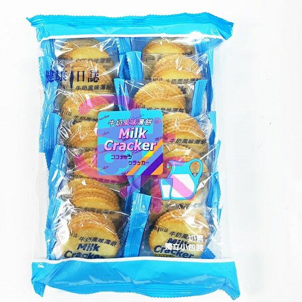 (馬來西亞) 健康日誌 牛奶風味薄餅 1包 231 公克 特價 53元【 4711402829330 】牛奶薄餅