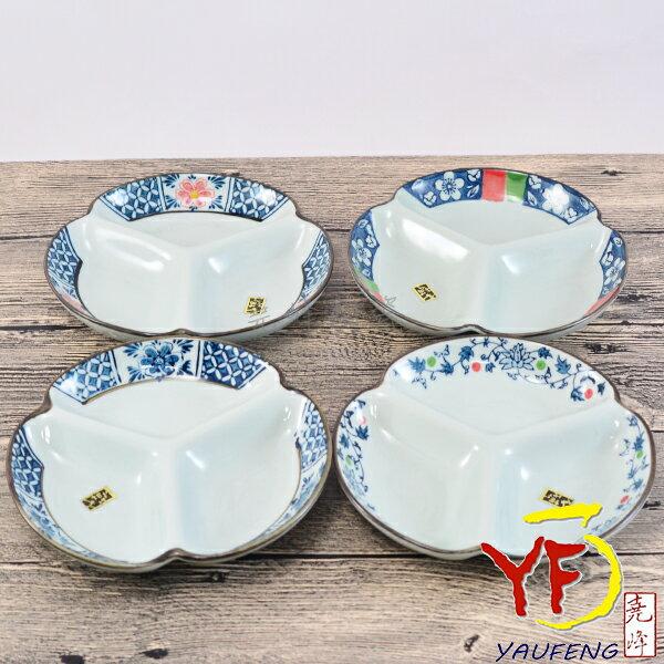 ★堯峰陶瓷★ 日式餐具 手繪6.5吋三格盤 餐盤 小菜盤