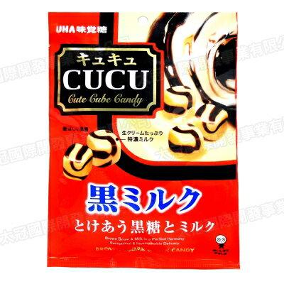 味覺CUCU黑糖牛奶糖(90g)