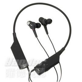 【曜德視聽】鐵三角 ATH-BT08NC 藍芽無線耳機麥克風組 專業抗噪 輕鬆通話 ★免運★送收納盒★