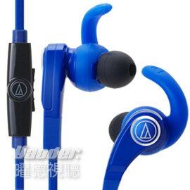 【曜德★送耳機】鐵三角 ATH-CKX7iS 藍色 支援智慧型手機 重低音 ★免運★送收納盒+CKN70★