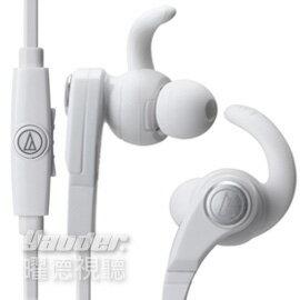 【曜德★送耳機】鐵三角 ATH-CKX7iS 白色 支援智慧型手機 重低音 ★免運★送收納盒+CKN70★