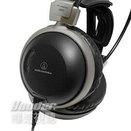 【曜德視聽】鐵三角 ATH-D900USB USB耳機 可拆式耳機導線 內建耳擴 ★免運★送收納盒+環保袋★