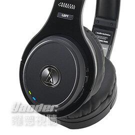 【曜德視聽】鐵三角 ATH-DWL700 數位無線耳機系統 含耳機+訊號發射器 ★免運★送環保袋★