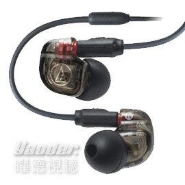 【曜德↘狂降】鐵三角 ATH-IM01 一單體平衡電樞耳機 優質音色 ★免運★送收納盒★