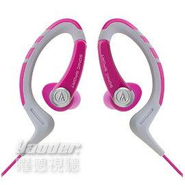 【曜德視聽】鐵三角 ATH-SPORT1 粉色 運動型耳機 新CKP200 ★免運★送收納盒★