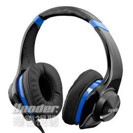 【曜德視聽】DENON AH-D320 藍色 強勁重低音 搖滾尖峰 智慧型手機通話 ★免運★送收納袋★