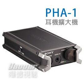 【曜德↘超值禮遇】SONY PHA-1 隨身耳機擴大機 真實渾厚高品質 ★免運★送品味紅酒組★