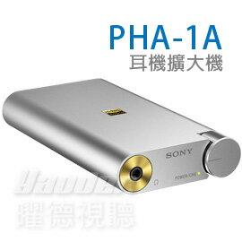 【曜德視聽】SONY PHA-1A 輕巧美型設計 耳機擴大機 高解析 ★免運★送收納盒★
