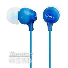 【曜德↘狂降】SONY MDR-EX15LP 藍色 耳道式耳機 時尚輕盈 ★免運★送收納盒★