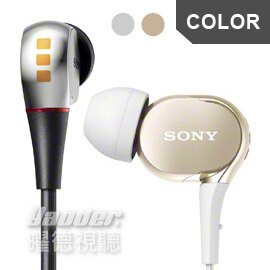 【曜德視聽】SONY XBA-30 三重平衡電樞 音質純淨明亮 ★免運★送收納盒+馬克杯★