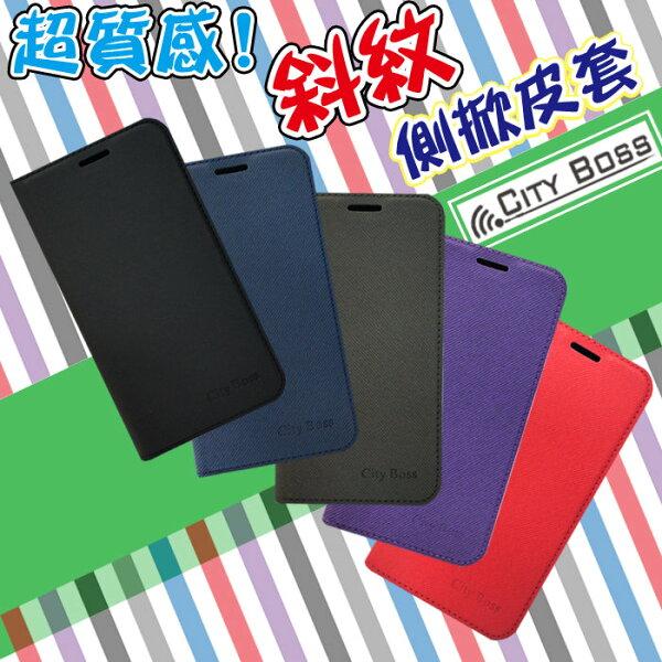 5.5吋 ZenFone 3/ZE552KL 手機套 CITY BOSS 斜紋系列 ASUS 華碩 手機側掀皮套/磁扣/側翻/保護套/背蓋/支架/軟殼/手機殼/保護殼/禮贈品 客製化/TIS購物館