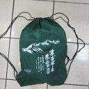 ~雪黛屋~寒夜客來超輕簡單束口後背包折疊收納放口袋 超輕耐重備用袋萬用袋好攜帶..綠