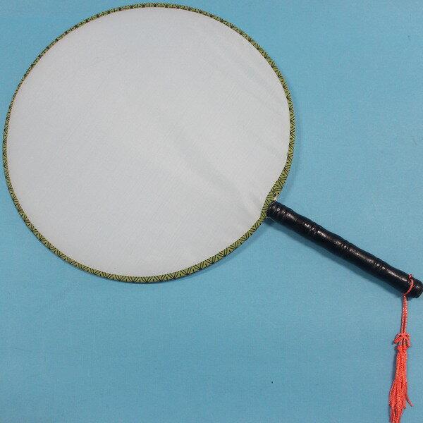 大圓型空白扇子 木柄白布面宮廷扇子+琉疏 空白絹扇 彩繪扇子/一支入{定30}團扇 圓扇子