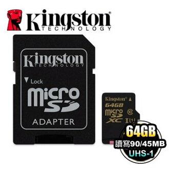 *╯新風尚潮流╭*金士頓記憶卡 64G 64GB micro SDXC C10 UHS-I U1 SDCA10/64GB