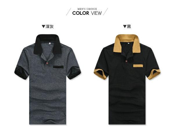 ☆BOY-2☆ 【PPK82023】情侶簡約素面配色短袖POLO衫 1