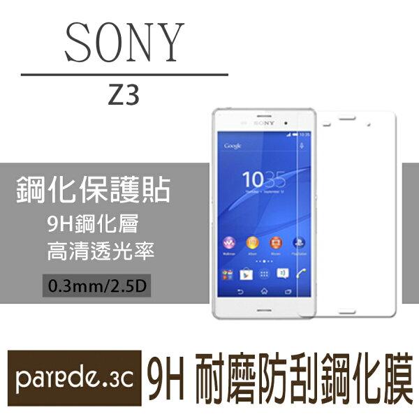 SONY Z3 9H鋼化玻璃膜 螢幕保護貼 貼膜 手機螢幕貼 保護貼【Parade.3C派瑞德】