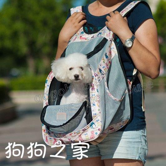 ☆狗狗之家☆酷炫卡通寵物外出背包 狗狗 前背包 後背包