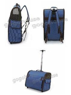 ☆狗狗之家☆日本PET CARE鋁合金豪華寵物拉桿包/雙肩後背包~藍色