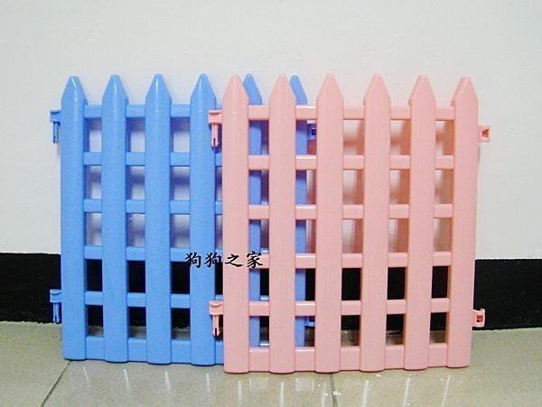 ☆狗狗之家☆859寵物專用塑膠圍片、圍欄、柵欄(10片裝)粉,藍,紫三色