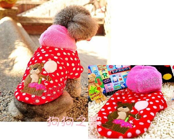☆狗狗之家☆珊瑚絨氣球小熊連帽加厚外套