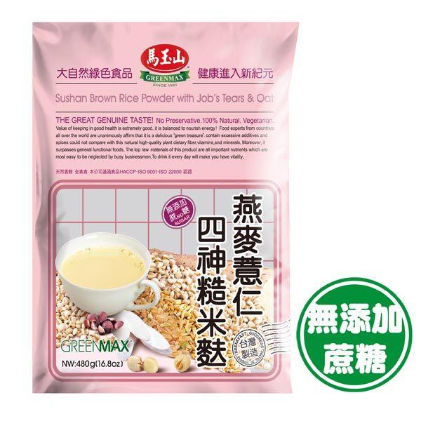 【馬玉山】燕麥薏仁四神糙米麩480g(無糖)