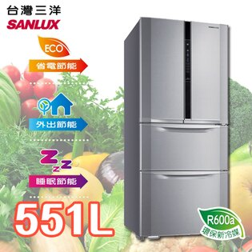 SANLUX SANYO 台灣三洋 551L直流變頻冰箱 SR-B551DVF 四門對開