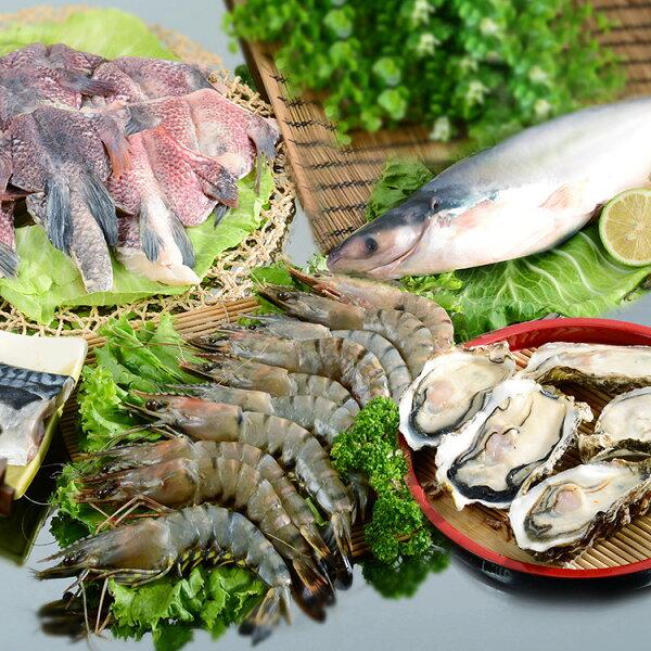 【樂活海鮮】D套裝(生凍草蝦+貼心半殼鮮蚵+鯛魚喉(魚下巴)+鮮嫩魴魚+挪威鯖魚片)