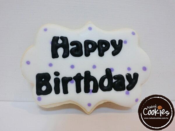 【裸餅乾Naked Cookies】生日標語點點款6入-創意手工糖霜餅乾,婚禮/生日/活動/收涎/彌月