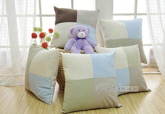 《喨晶晶生活工坊》簡約格調 進口棉布拼接抱枕套靠枕套 40*40CM 不含枕心 超低價$120元