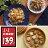 寵物狗鮮食:主餐【黃金田園炒飯】+ 點心【忍者丸太郎】(口味隨機出貨) 0